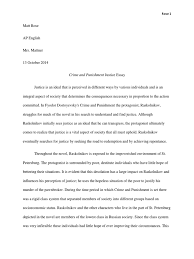 essay on crime and punishment co essay