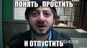 Справу Савченко та Рубана розгляне суд у Слов'янську - Цензор.НЕТ 8642