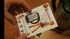 <b>Чайник</b> электрический 2,0л <b>ВАСИЛИСА</b> Т31-2000 Electric kettle ...