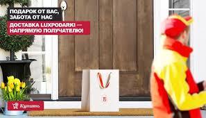 Эксклюзивные подарки и сувениры ручной работы в Москве ...