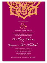 Print Wedding Invitations Online India Online Wedding Invite