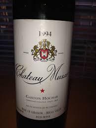1994 Chateau Musar Gaston Hochar Empty Wine Bottle Bekaa
