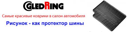 Автомагазин АвтоШара - автотовары и аксессуары для ...