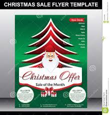 christmas brochure flyer design layout vector template stock christmas flyer template stock photography