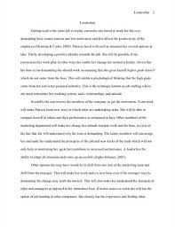 essay on personal leadership qualities personal leadership critique essay example 2037 words bartleby