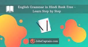 english grammar in hindi pdf