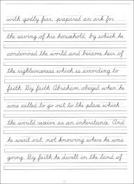 Writing In Cursive Worksheets Alphabet Handwriting Letter