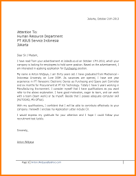 Application letter in hrm