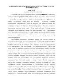 Национальные праздники хакасов доклад по культурологии скачать  Национальные праздники хакасов доклад по культурологии скачать бесплатно рождение ребенка девичник новоселье начало года жених