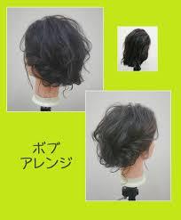 卒業式の袴に合う髪型14選ショートボブの編み込みやハーフアップは