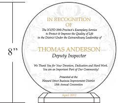 Sample Plaque Of Appreciation Award Of Appreciation Wording Employee
