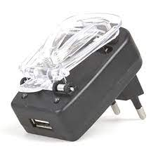 Harici Batarya Şarj Cihazı Fiyatları ve Özellikleri