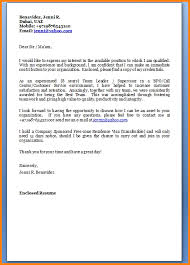 Job Application Email Format Awesome Cover Letter 57 For Your Simple