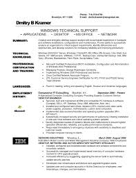 Desktop Support Technician Resume 5 Remote Cover Letter 791 1024