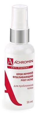 <b>Achromin Ночной отбеливающий крем</b> Ant... — купить по ...