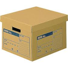 Document Storage Box A4 File
