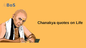 Wise Chanakya Quotes On Life And Facing Problems