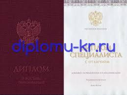 Как отличить настоящий диплом от подделки diplomu kr ru Как отличить настоящий диплом от подделки