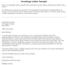 Essay writing services uk   Realize Hypnosis  cover letter