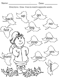 Fall Activity 3 fall coloring pages, fall activities for kids on sight words handwriting worksheets
