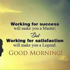 Working For Success Good Morning English Quote Mastimaster Enchanting English Quotes
