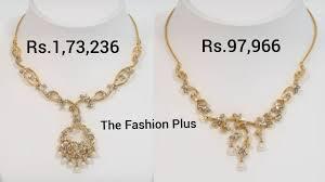 Tlc Jewelry Designs Diamond Necklace Designs With Price