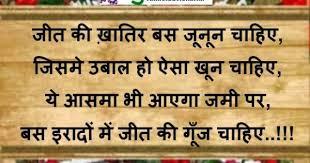 Anmol Suvichar Images, Anmol Vachan, Aaj Ka Suvichar, Latest ...