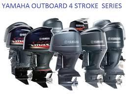 yamaha 115 outboard. distributor mesin tempel - yamaha outboard 4 stroke series yamaha 115 outboard r