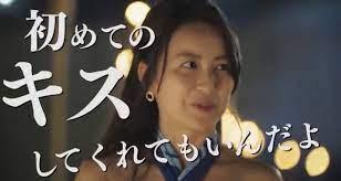 岩間 恵 twitter