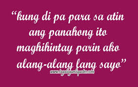 Tagalog Love Quotes For Him Gorgeous Download Tagalog Love Quotes For Him Ryancowan Quotes