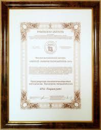 Гарантия качества Дипломы и награды Дипломы и награды