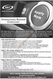international business consultant jobs dawn jobs ads  international business consultant jobs dawn jobs ads 04 2015