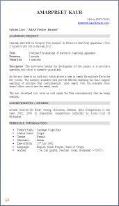 Sample Sap Resume 19 SAP ABAP Fresher
