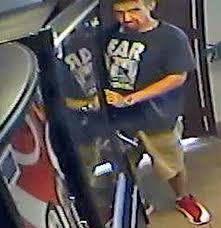 Vending Machine Break In New Benton PD Seeks Suspects In Hotel Vending Machine Breakin