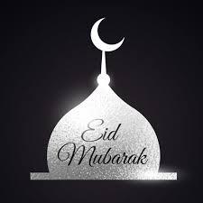 Silver Mosque Shape Eid Mubarak Muslims Festival Download Free