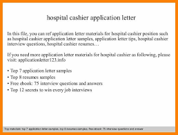 Application For Cashier 5 Application Letter For Cashier Position World Wide Herald