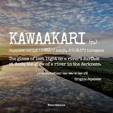 Word Of Nature Nature Barefoot 04 Japan Pinterest Beautiful Words Words And