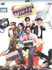 Javed Jaffrey Dhoondte Reh Jaaoge! Movie