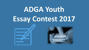 youth essay contest american dairy goat association adga essay topic ""