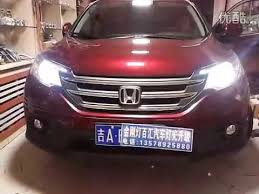 honda crv headlight led drl and bi xenon projector 2012 2014 honda crv headlight led drl and bi xenon projector