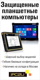 Обзор смартфона Windows Phone 8X by HTC: топовая и ...