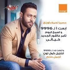 Tamer Ashour Lovers_تامر عاشور - Startseite