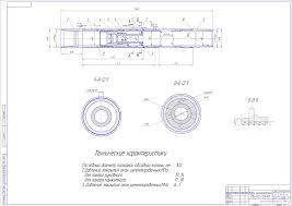 Дипломный проект Модернизация бурового оборудования  Дипломный проект Модернизация бурового оборудования цементировочная муфта МЦ 102 124 КР