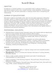 objectives of a software engineer for a resume