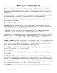 Cover Letter Elementary Education Resume Sample Elementary