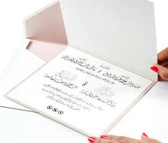 home page the card co experts in bespoke, couture Wedding Invitations Dubai Mall Wedding Invitations Dubai Mall #27 Underwater Hotel Dubai