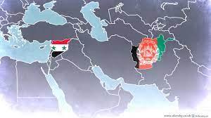 ما بين أفغانستان وسورية
