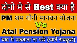 Pm Pension Yojana Chart Pradhan Mantri Shram Yogi Mandhan Yojana Vs Atal Pension Yojana In Hindi Apy Vs Pmsymy Scheme