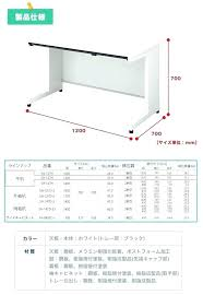 what is desk height large size of office desk height standing standard desk height for 5 what is desk height
