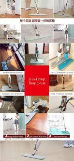 Mop Kitchen Floor